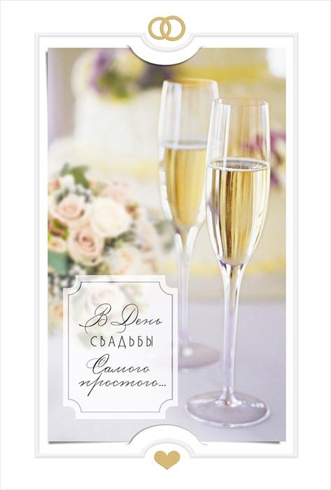 В день свадьбы - фото 4791