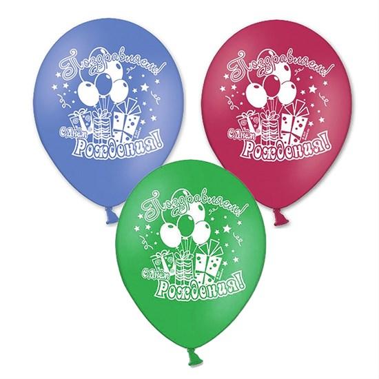 """Воздушные шары """"Поздравляем с Днем рождения!"""" - фото 8600"""