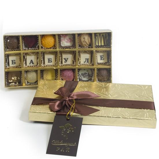 "Набор конфет ""Бабуле"" (Шоколадный Рай) - фото 8607"