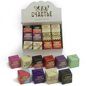 Счастье, шоколадные конфеты в ассортименте