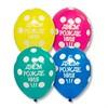 """Воздушные шары """"С днем рождения!"""" - фото 8598"""