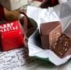 Счастье, шоколадные конфеты в ассортименте - фото 8628